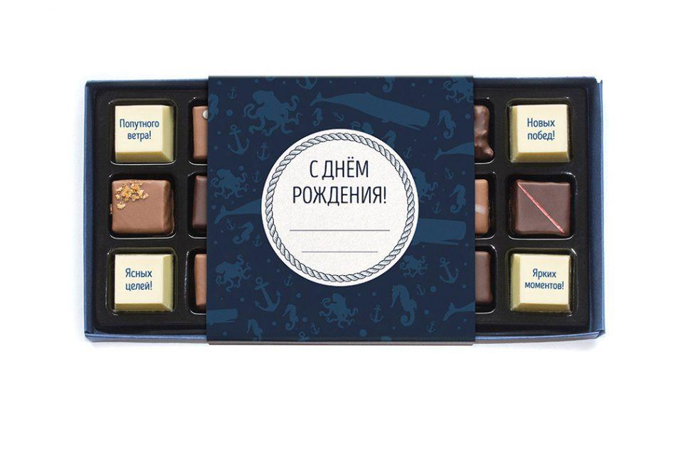 Набор конфет в подарок мужчине