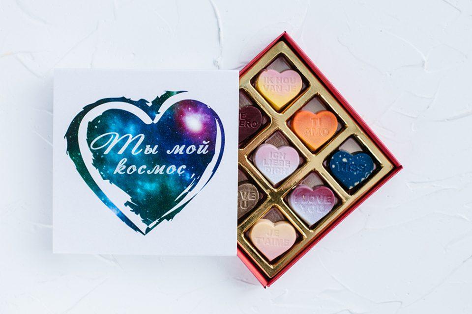 Набор конфет I Love You
